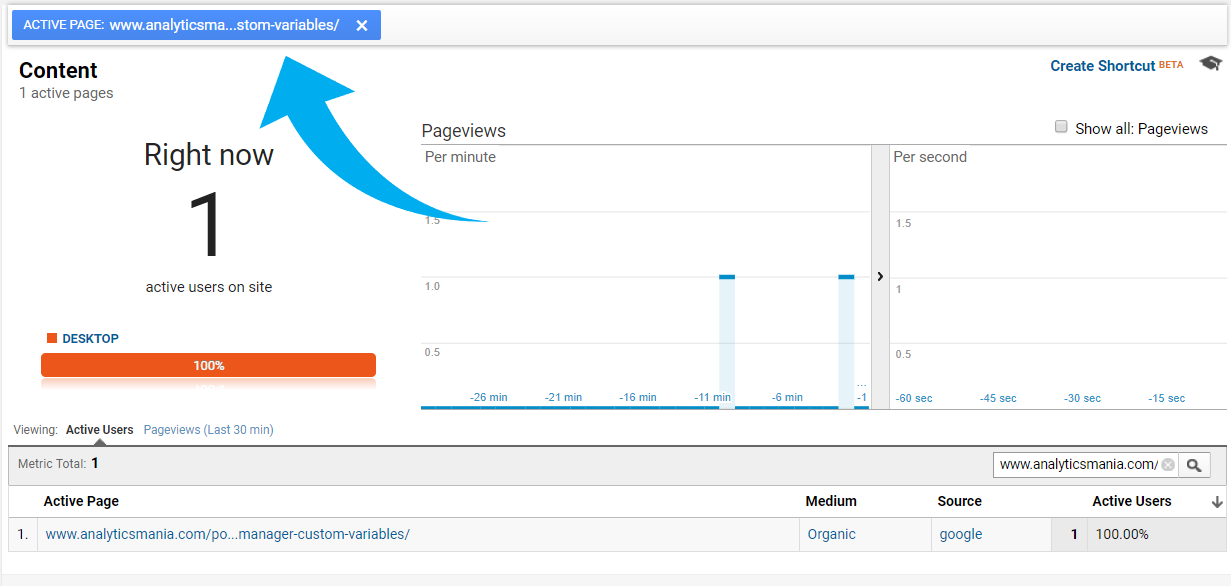 Quick filter in Google Analytics Real Time reports